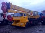 ГАКЗ КС-55713-1В Галичанин2014 года за 60 000 000 тг. на Автоторге