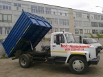 ГАЗ ГАЗ-САЗ-350712016 года за 6 980 000 тг. на Автоторге