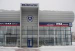 Автосалон Вираж в Караганде  на Автоторге