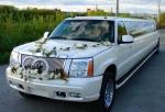 Единственный в Актобе Лимузин-Cadillac...  на Автоторге