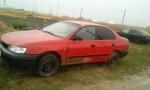 Автомобиль Toyota Carina E 1993 года за 550000 тг. в Алмате
