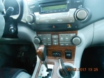 Продажа Toyota Highlander  2008 года за 23 381 тг. в Алмате