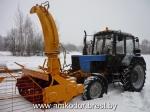Амкодор ОФР-200.12017 года за 3 209 000 тг. на Автоторге