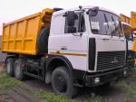 МАЗ МАЗ-5516Х5-481-0002016 года  на Автоторге