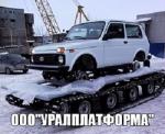 новая, без пробега, продам...2016 года за 350 000 тг. на Автоторге