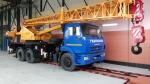 ГАКЗ КС-55713-1В2014 года за 40 275 000 тг. на Автоторге