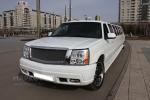 Лимузин Cadillac Escalade для...  на Автоторге