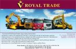 Royal Trade  на Автоторге