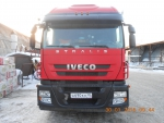 Iveco Stralis2009 года за 12 000 000 тг. на Автоторге