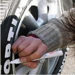 краска для шин новая...  на Автоторге