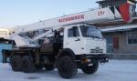ЧМЗ КС-45721 25т длина стрелы 21,7 метра2013 года за 49 125 000 тг. на Автоторге