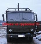 КамАЗ 531221990 года за 500 000 тг. на Автоторге