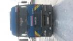 Iveco eurostar1999 года за 3 750 000 тг. на Автоторге