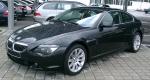 Продажа BMW 6302005 года за 4 300 000 тг. на Автоторге