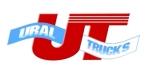 """Автобусы и спецтехника из Германии от компании """"URALTRUCKS""""  на Автоторге"""