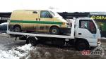 Услуги эвакуатора в Алматы...  на Автоторге