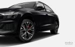 Продажа Audi Q72019 года за 49 900 000 тг. на Автоторге