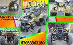 Irbis ATV 125UM2014 года за 320 000 тг. на Автоторге