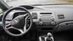Продажа Honda Civic2007 года за 1 550 000 тг. на Автоторге