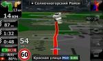 """GPS-навигаторы 4.3 """", 5""""...  на Автоторге"""