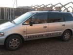 Продажа Honda Shuttle1998 года за 6 661 тг. на Автоторге