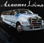 Автомобиль Hummer H2 2007 года за 40000000 тг. в Алмате