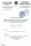 """Предприятие товаропроизводитель ИП""""UGS"""" по... в городе Алматы"""