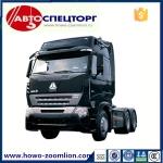 Howo A7 6x42014 года за 29 625 000 тг. на Автоторге