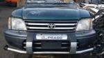 Toyota Land Cruiser Prado (Тойота Прадо)  150, 120, 95, 78 авторазбор в Алматы  на Автоторге