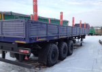 ЧМЗАП 99065 спец. 020-К (Г/П 28 тонн)2014 года за 7 125 000 тг. на Автоторге