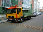 Эвакуаторы Астана и межгород. тел.87019416626...  на Автоторге