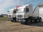 Спецтехника МАЗ МАЗ-6430В9-1471-021 в Актобе