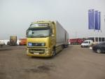 Спецтехника Volvo FH в Кемерово