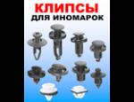 Autoorder154 в городе Новосибирск