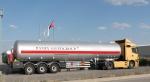 КамАЗ Dogan Yildiz 502016 года за 41 000 тг. на Автоторге